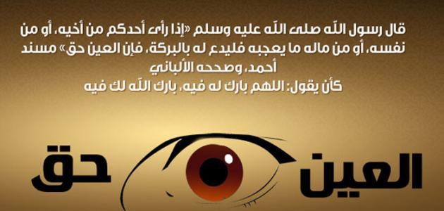 صورة اعراض الحسد الشديد , ما ينتاب الانسان من الحسد الشديد