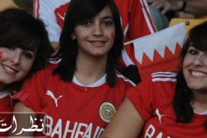 صورة بنات بحرينيات , فتيات البحرين الجميلات