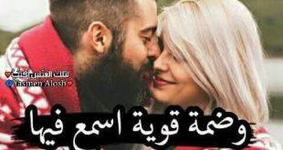 رسائل حب ورومانسية , مسجات عشق وغرام