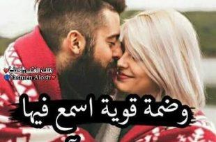 صورة رسائل حب ورومانسية , مسجات عشق وغرام