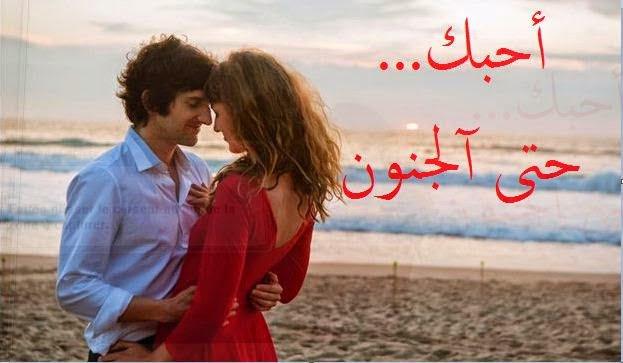 صورة كلام حب وغرام , كلمات العشق والهيام