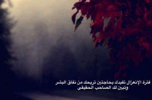 صورة اجمل حكمة , صور مكتوب عليها حكم جميلة