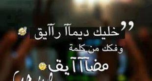 صورة قصائد حب عربية , صور رومانسيه جدا