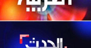 صور تردد قناة العربية , تردد العربيه الجديد