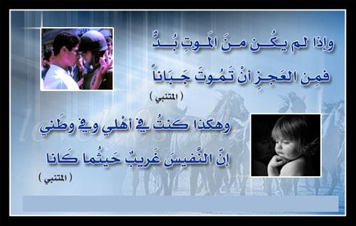 صورة ابيات شعرية عن الحب , صور اشعار عن الحب
