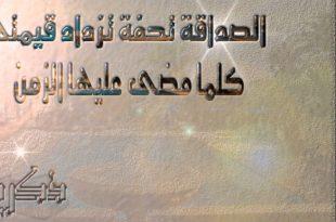 صورة مدح صديق غالي , قصائد للاصدقاء رائعه