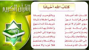 اجمل انشودة اسلامية افضل اناشيد اسلامية عالم ستات