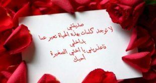 صورة الفرق بين الحب والاعجاب , معلومات حول الحب