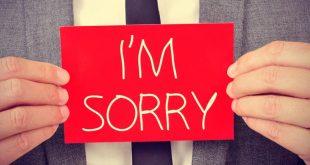 رسائل اعتذار , مسجات اسف للارسال