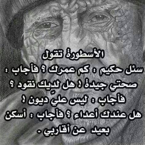صورة كلام حزين عن الدنيا , عبارات معبره عن الالم