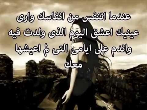 صورة اشعار رومانسية , قصائد حب وغرام
