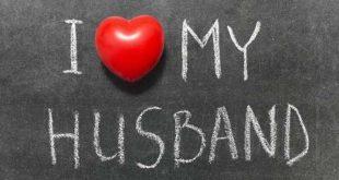 رسائل حب للزوج , مسجات حب للازواج