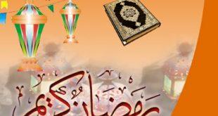 صور صور تهاني رمضان , بطاقات تهنئه بشهر رمضان