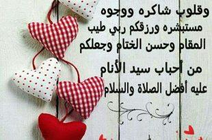 صورة صباح الخير مسجات , رسائل نصيه صباحيه بالصور