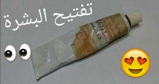 صورة خلطات كريمات تفتيح سودانية , افضل وصفات لتفتيح البشره