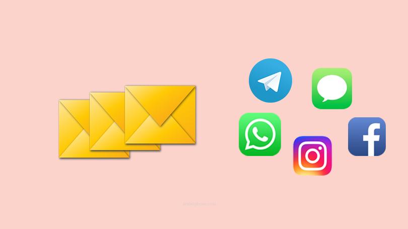 صورة برنامج رسائل , تطبيق مسجات للتحميل
