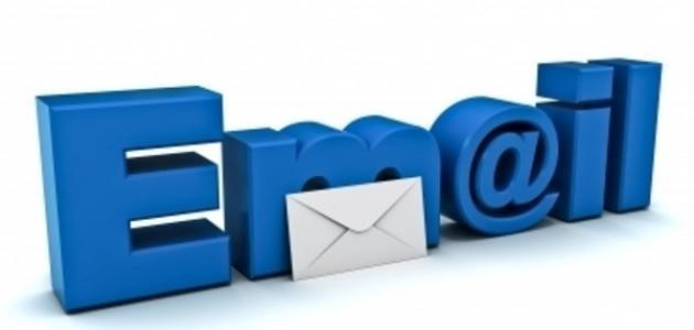صورة طريقة عمل ايميل , كيفيه انشاء بريد الكتروني
