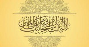 صورة صور اسلامية , البوم بطاقات دينيه