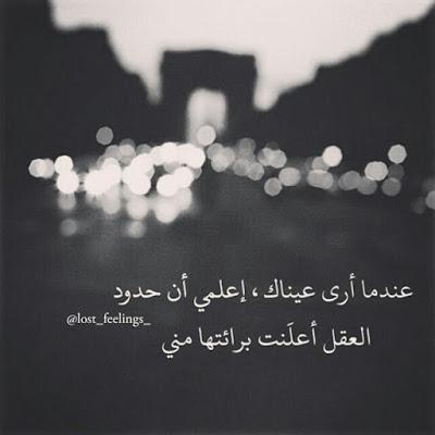شعر اعتذار للحبيب قصيره لو زعلان مع حبيبك احلي اشعار اعتذار طقطقه