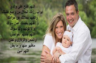 صورة اجمل ماقيل عن حب الابناء , اروع صور عن حب الابناء