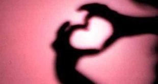 صورة صور للحبيب , خلفيات للحبيب روعه 2051 14 1 310x165