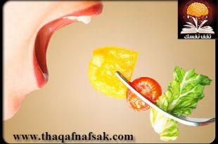 صورة نظام غذائي لانقاص الوزن , وصفة ريجيم للتخسيس
