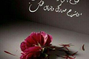 صورة صباح الخير يا عرب , صباح العافية والخير