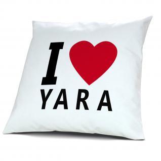 صورة معنى اسم يارا , اعرفوا معنى اسم يارا