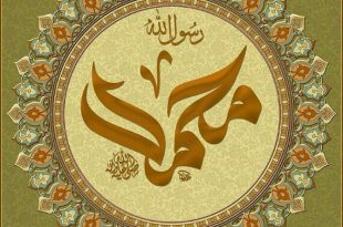 صورة مدح الرسول , الجعفرى فى مدح النبى