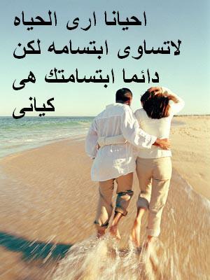 صورة رسائل حب رومانسيه , مسجات رومانسية جميلة