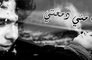 صورة بوستات للفيس بوك حزينه , منشورات حزن فيسبوك