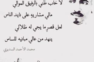 صورة قصيدة مدح في الخوي' اجمل ما سمعت في مدح الخوي