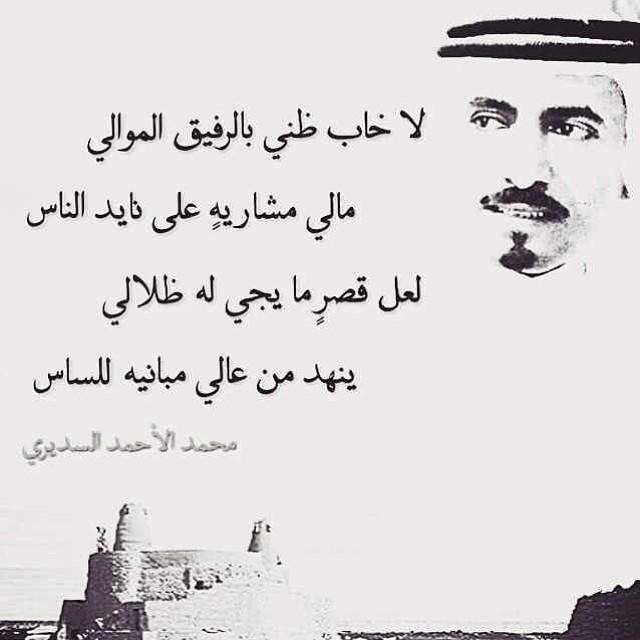 قصيدة مدح في الخوي اجمل ما سمعت في مدح الخوي عالم ستات