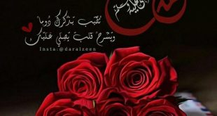 زهور الكلمات , اروع صور عبارات عليها زهور