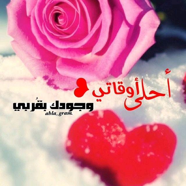 صور كلمات روعه , صورة عليها كلمة حب رقيقة