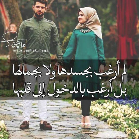 اجمل عبارات الحب والرومانسية كلام جميل جدا عن المحبين عالم ستات