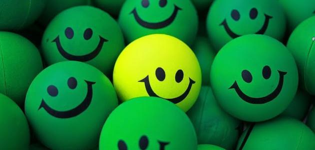 صورة كيف اكون سعيدة , اعرف كيف تسعد نفسك في الحياة