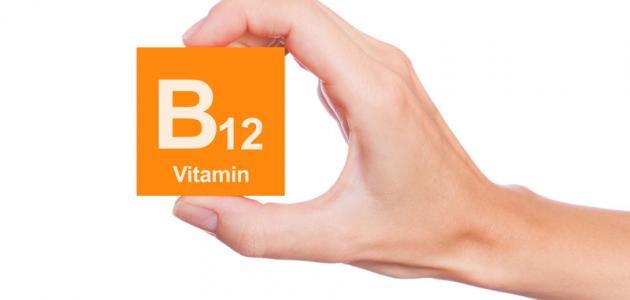 صور ما هو فيتامين b12 , معلومات حول فيتامين b12