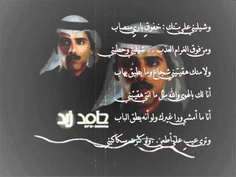 صورة قصائد حامد زيد , اجمل قصيدة شعرية لحامد زيد
