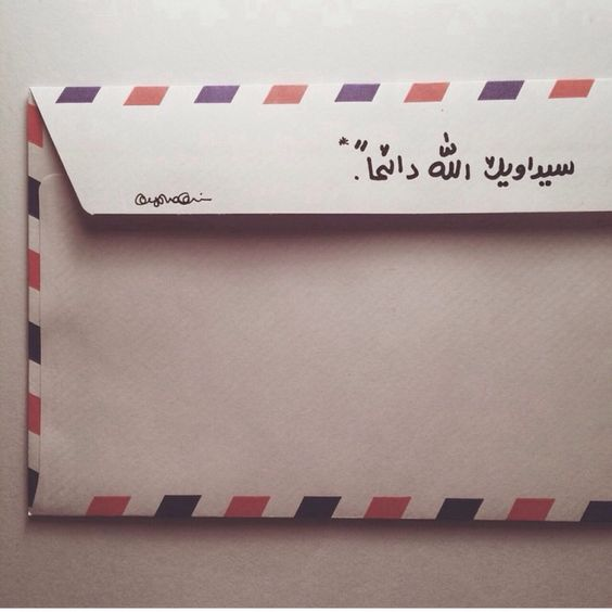 صور مسجات روعه , صور رسائل منوعة جميلة جدا