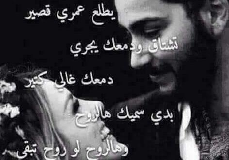 صورة رسائل عشق , مسجات كلام رومانسي للاحبه