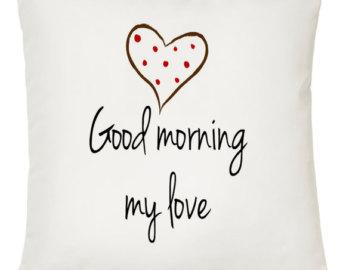 صور رسائل صباحية للحبيب , صباح الخير يا جميل