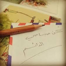 صور رسائل عن الحب , كن صباحى الدائم