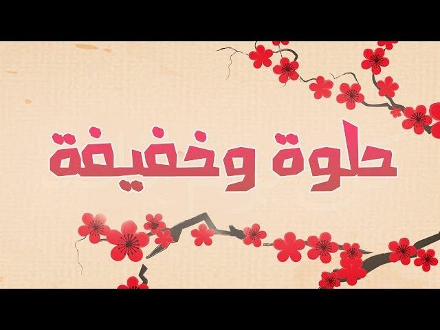 صورة اسماء بنات حلوة , اسماء بنات نادرة وجميلة للازواج
