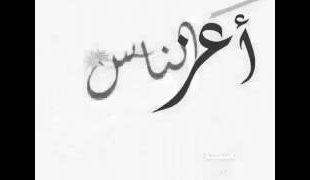 صورة صور عن فقدان الام , اللهم ارحم امى واغفر لها