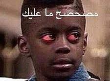 صورة مقطع مضحك , تقليد عمرو خالد