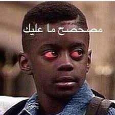 صور مقطع مضحك , تقليد عمرو خالد