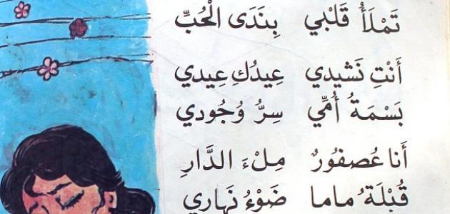 صورة انشاء عن الام , تعبير عن الام باللغة العربية