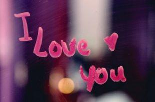 صورة احلى رسائل حب , اجمل مسجات العشق
