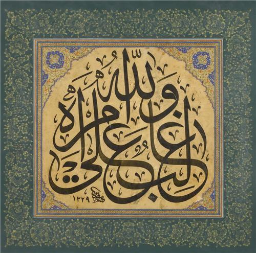 صور عبارات دينيه , جمل اسلامية حلوة